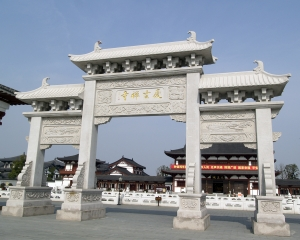 泰兴庆云禅寺