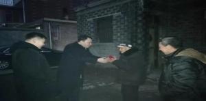 福宇园林双联村新时代文明实践之爱心篇