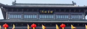 项目案例宿迁东关口历史文化公园